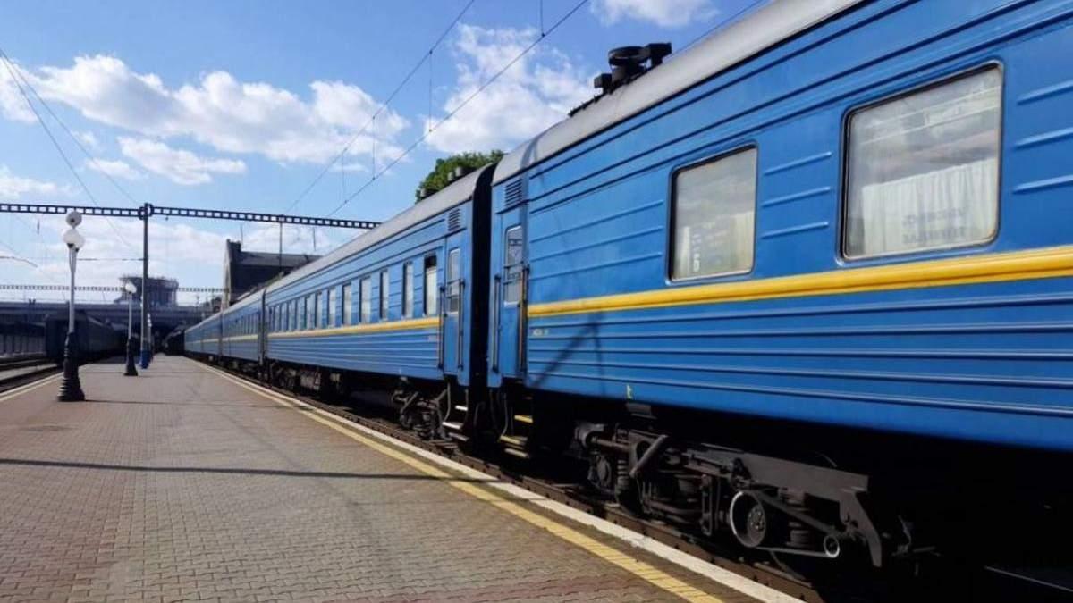 Мальчик, родившийся в поезде Киев - Ужгород, находится в реанимации