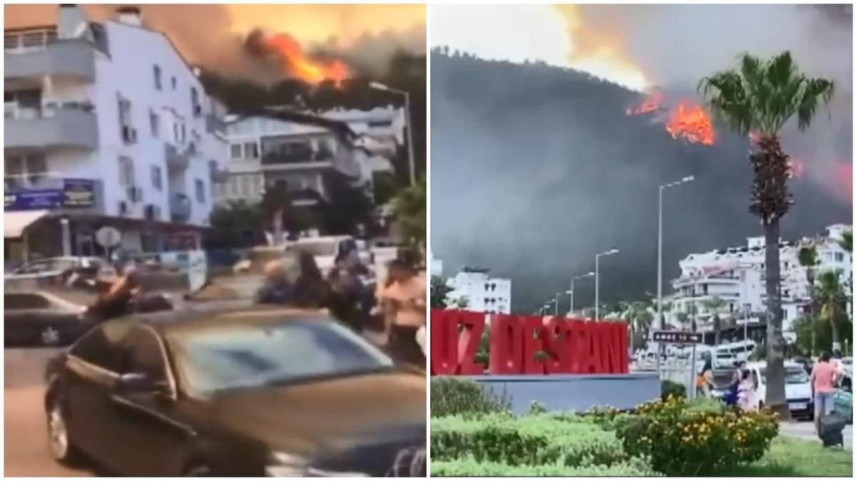 У турецькому Мармарисі через пожежі евакуюють частину людей
