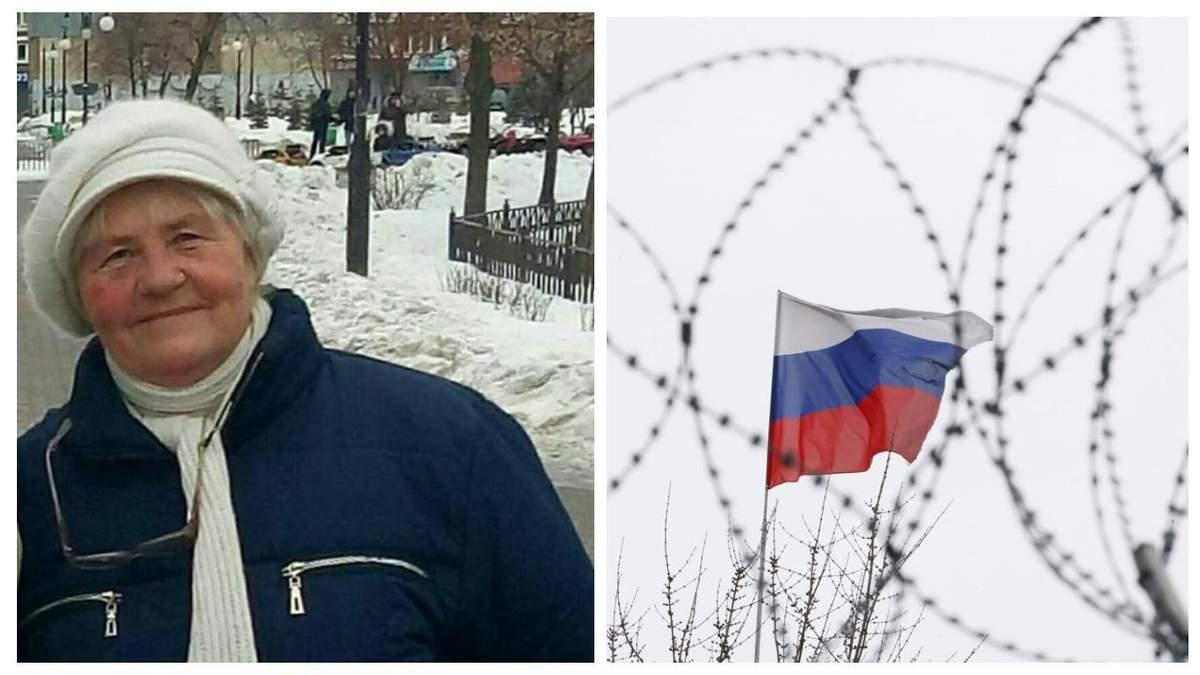 Наши здесь надеются, - заложница Кремля написала письмо Зеленскому