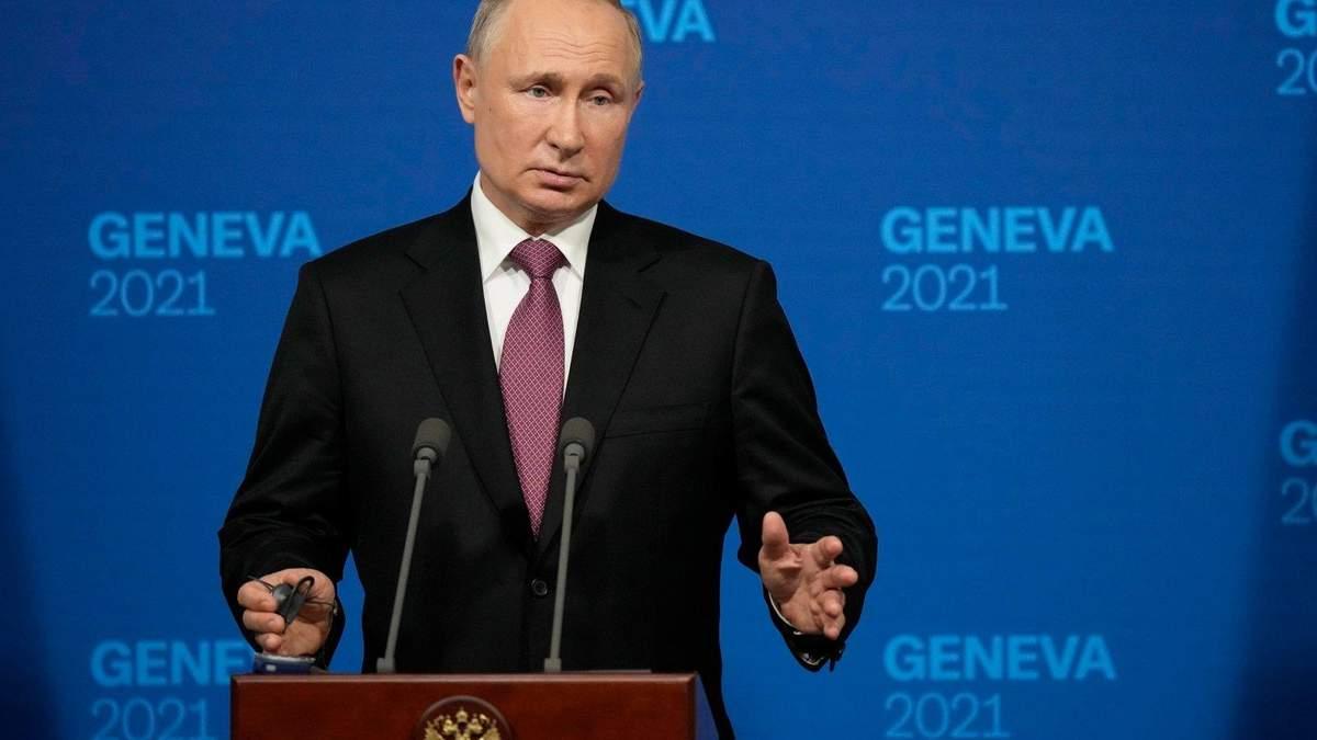 Росія подала скаргу до Європейського суду з прав людини проти України