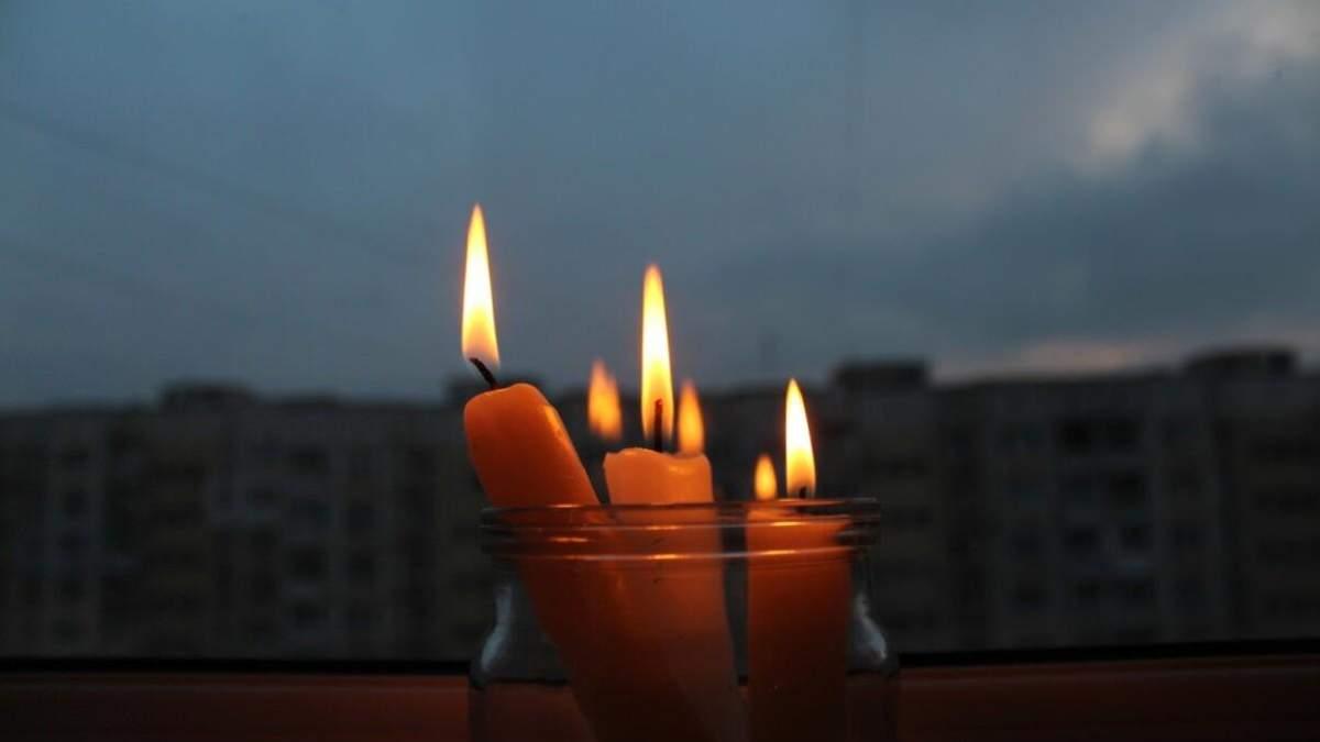 Негода і далі лютує: без світла понад 350 населених пунктів України