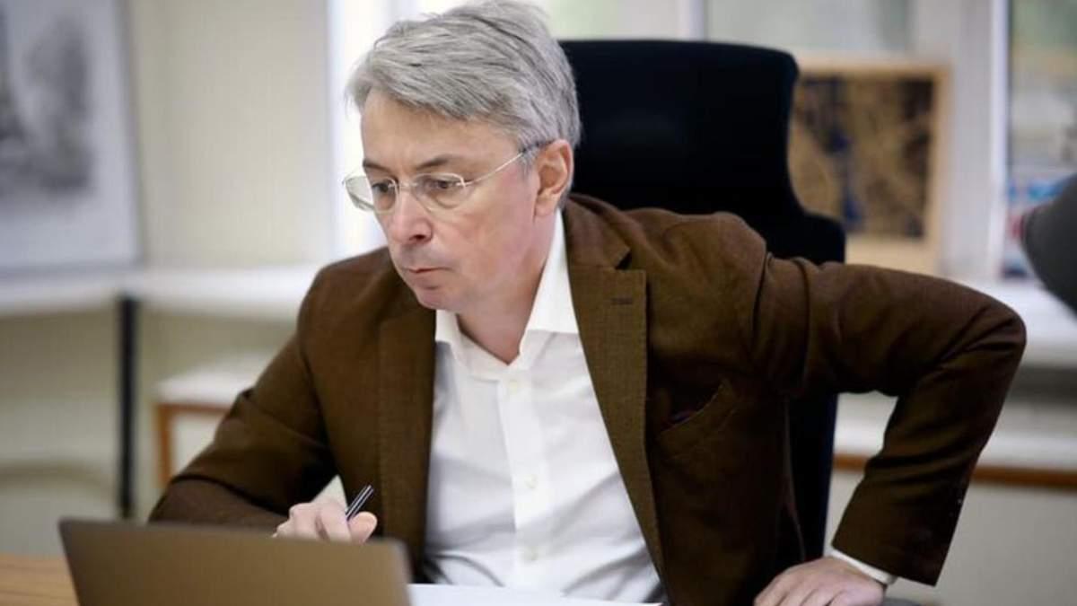 Ткаченко объяснил производство русскоязычных сериалов в Украине