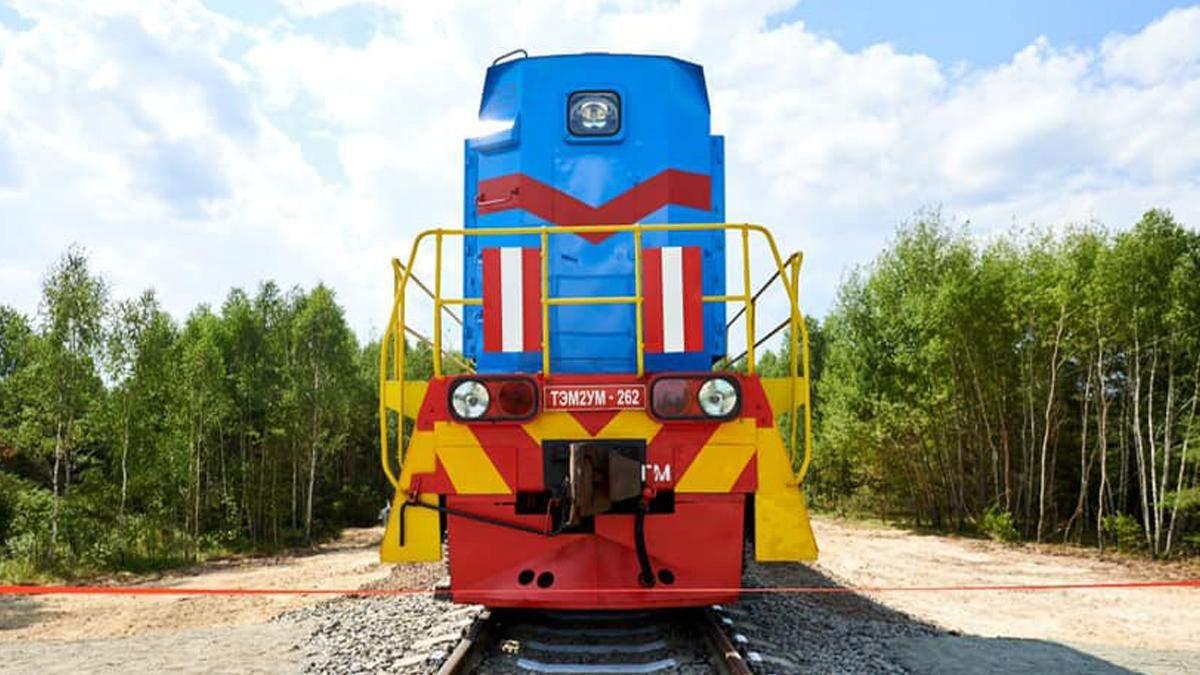 В Чернобыль пустили тестовый поезд: будут доставлять ядерное топливо