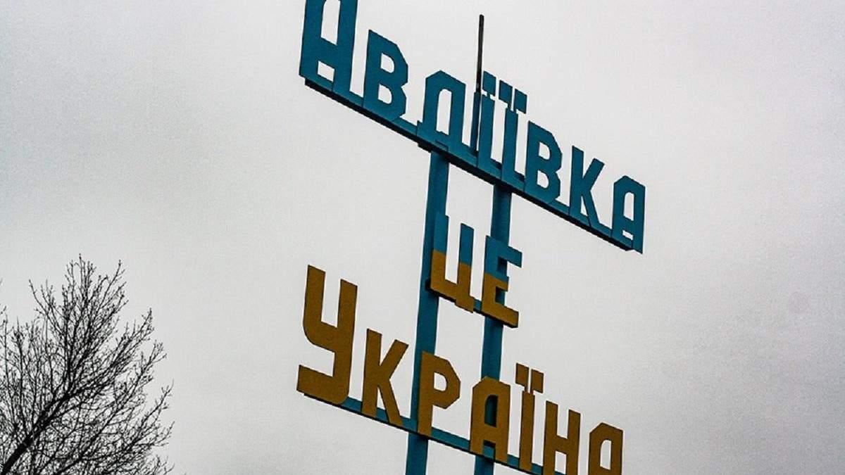 Бойовики планують на Донбасі провокацію, щоб звинуватити Україну