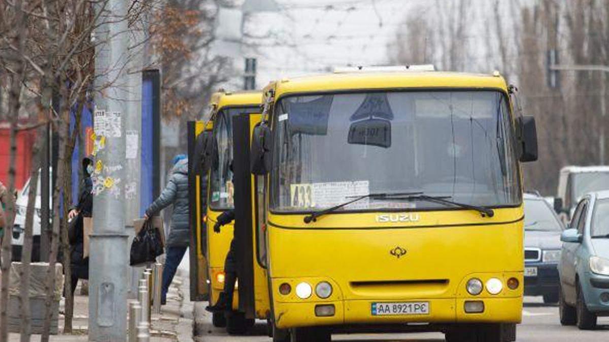 В Киеве маршруточники не смогут выполнить новые условия перевозки