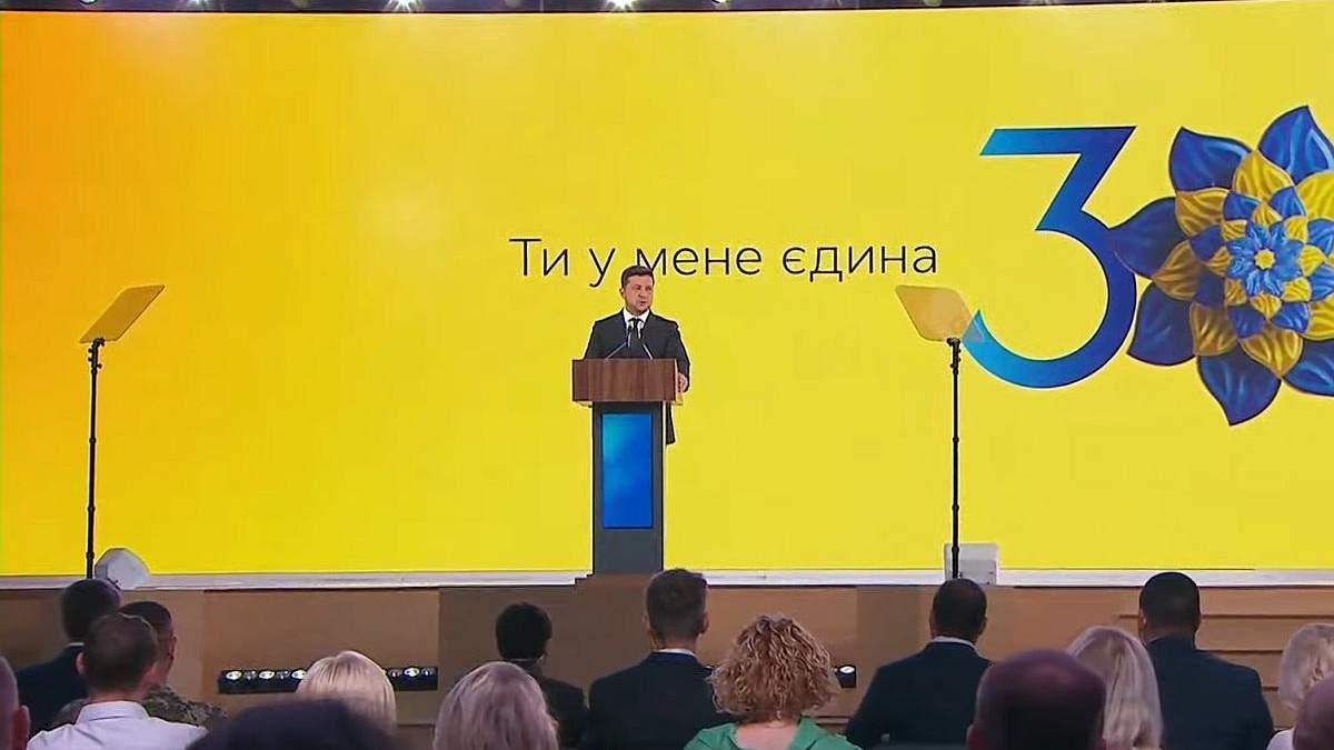 День Незалежності України 2021: план свята – програма заходів