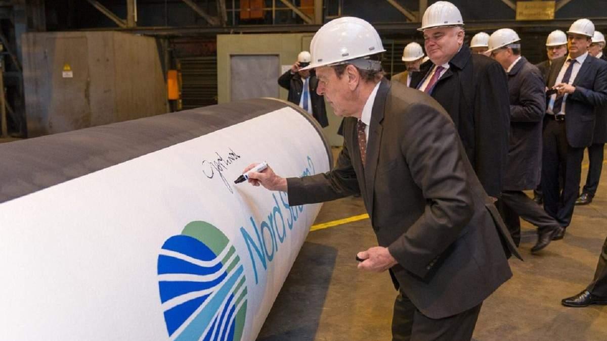 Запустит ли Северный поток-2: газопровод повлияет на войну