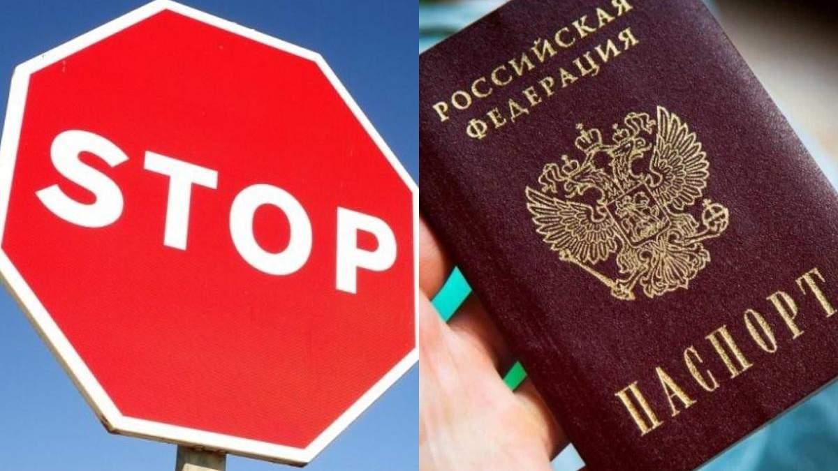 У ЄС засудили видачу російських паспортів на Сході України