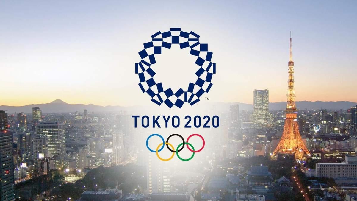 Олімпіада у Токіо 2020