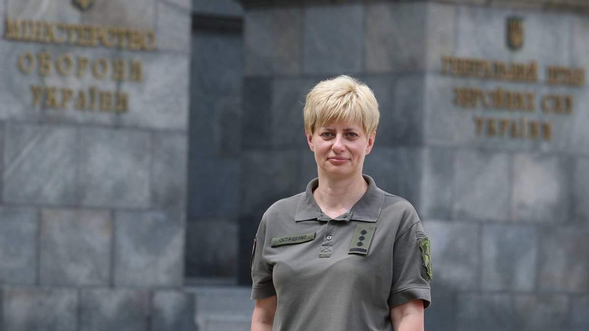Тетяна Остащенко стала першою жінкою на посаді командувача у ЗСУ