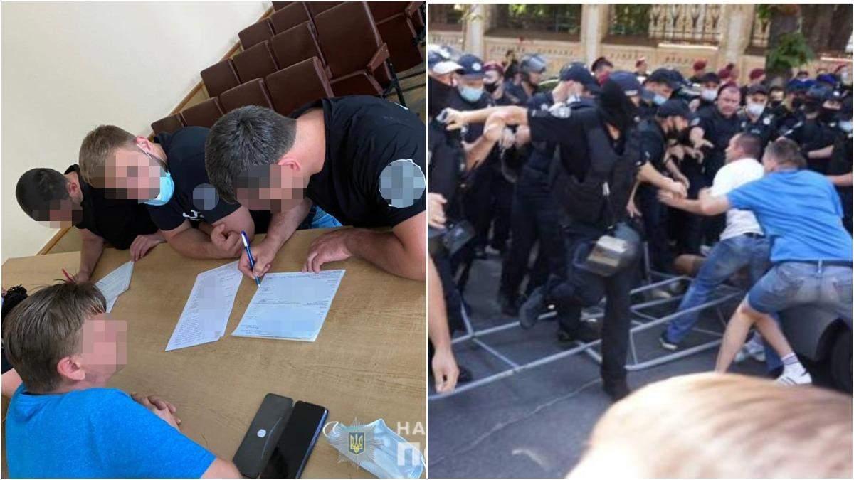 Беспорядки у ОП 30 июля 2021: 2 мужчин задержали