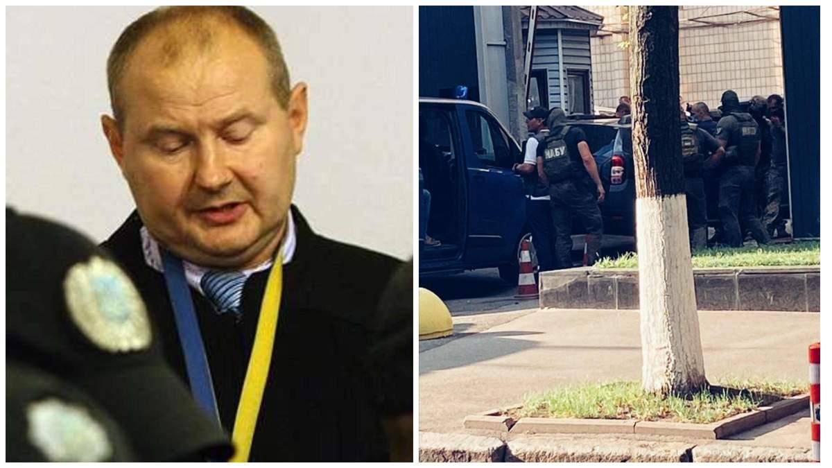 Приїхали за Чаусом: спецназ НАБУ заблокував виїзд з будівлі СБУ