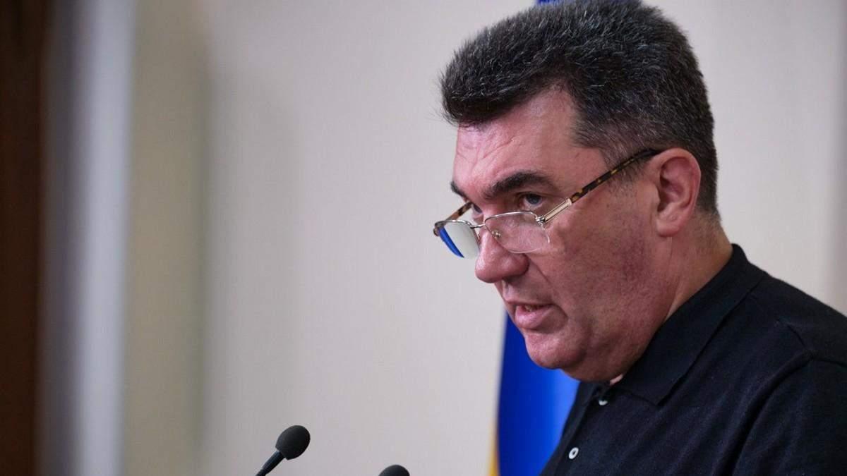 Україна візьме участь в миротворчій місії в Боснії, – Данілов