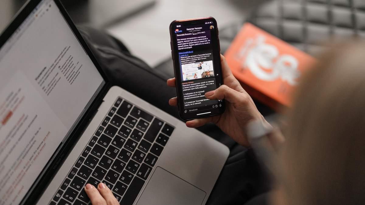 Как понять, что телефон прослушивается: советы киберзащитника