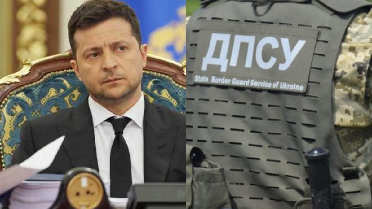 Зеленский поручил привести в боевую соответствие границы Украины