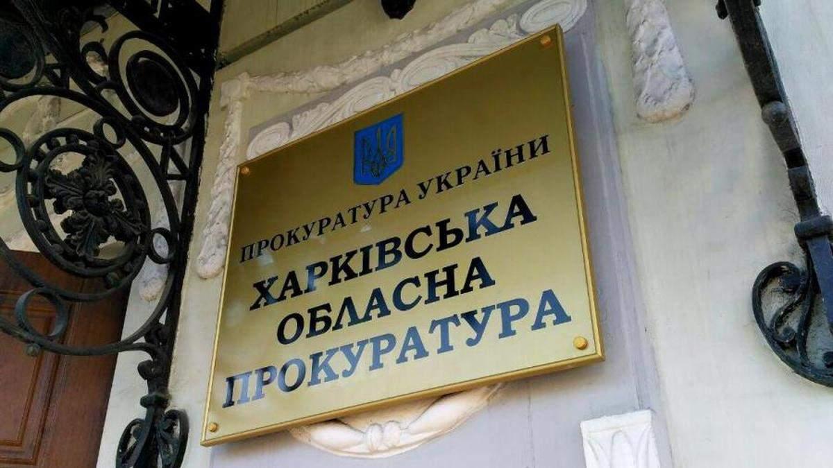 Прокуратура назвала причину смерті 6-річної Мирослави Третяк