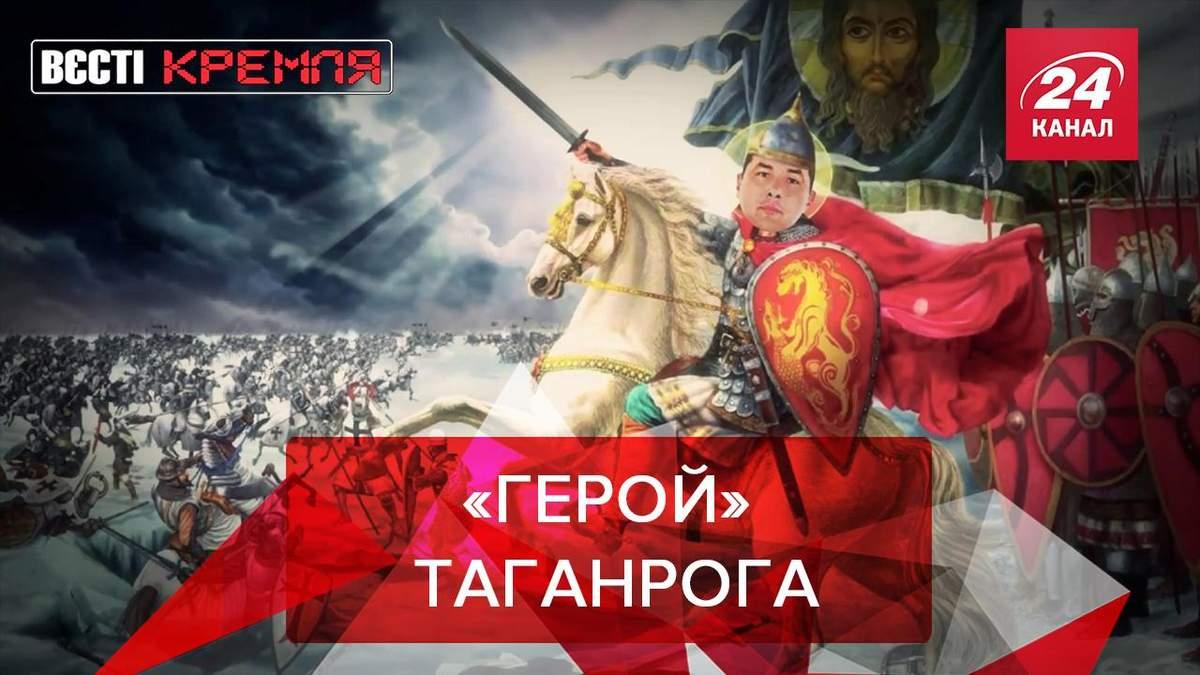 Вести Кремля Сливки: У автоинспектора нашли портрет в форме маршала