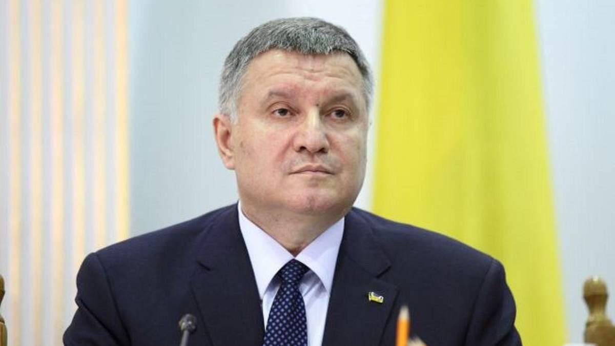 Аваков на відпочинку похвалився, що його більше не турбує справа Чауса