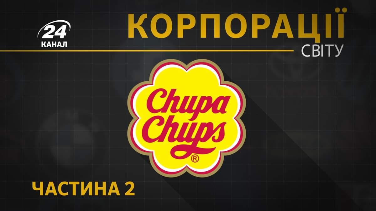 Чому цукерки Chupa Chups стали революційними