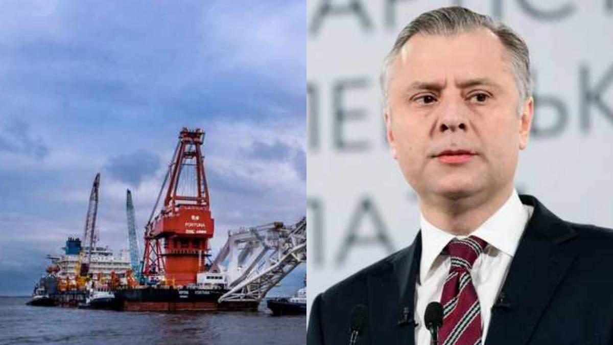 Україна працює над тим, щоб ЄС не сертифікував Північний потік-2