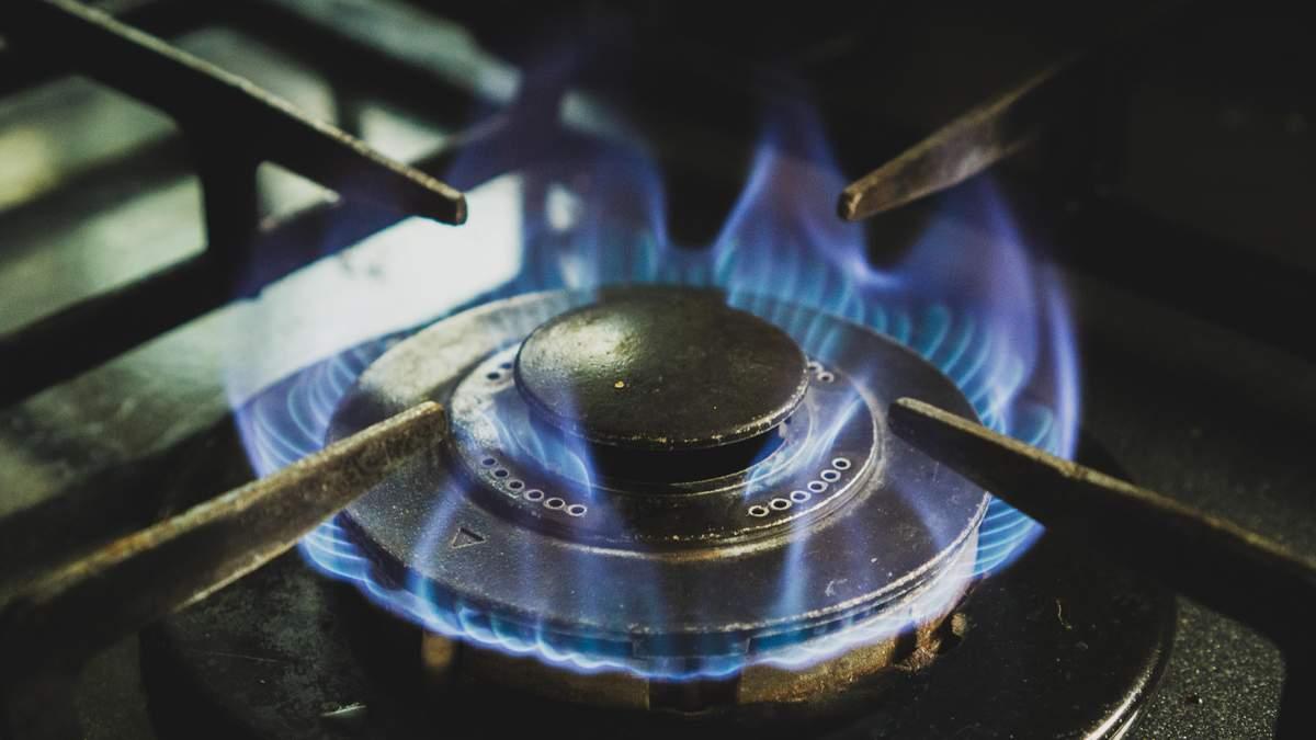 Україна не розглядає варіант закупівлі російського газу