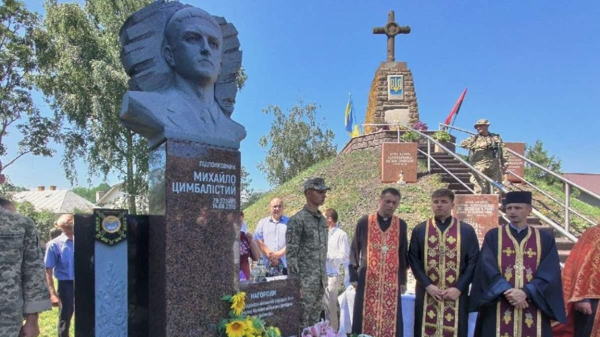На Тернопольщине открыли памятник разведчику, который погиб на Востоке