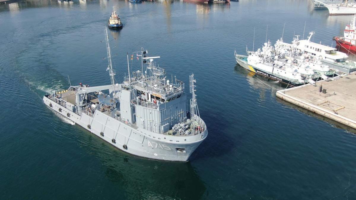 Український рятувальний корабель прибув у Румунію на Дайв-2021