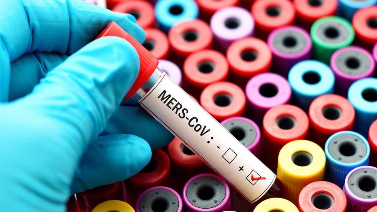 MERS - близькосхідний коронавірус