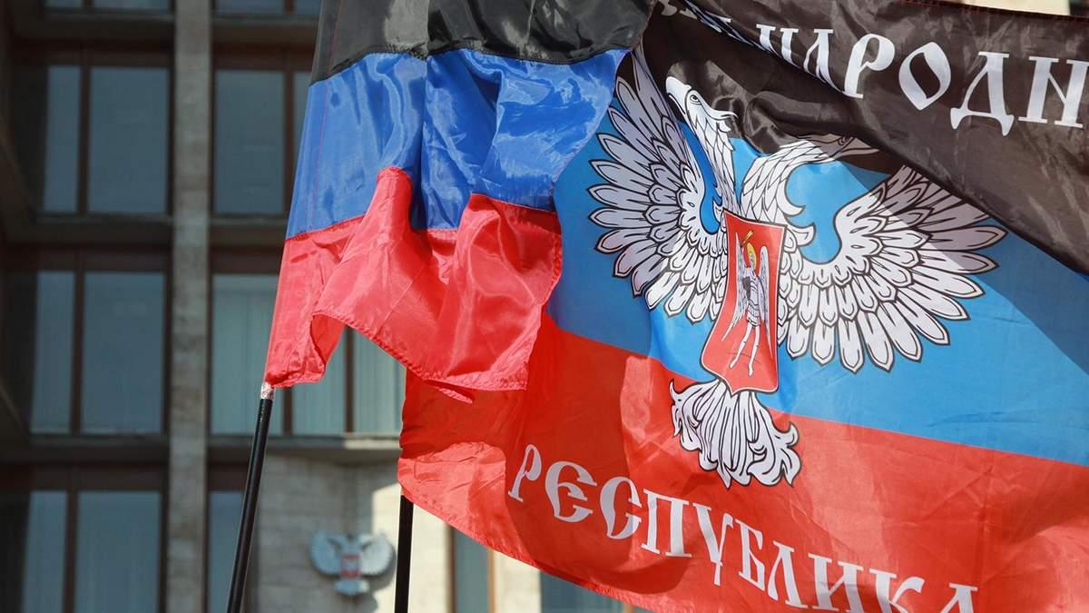 Окупанти визнали, що позбавили Донецьк майбутнього