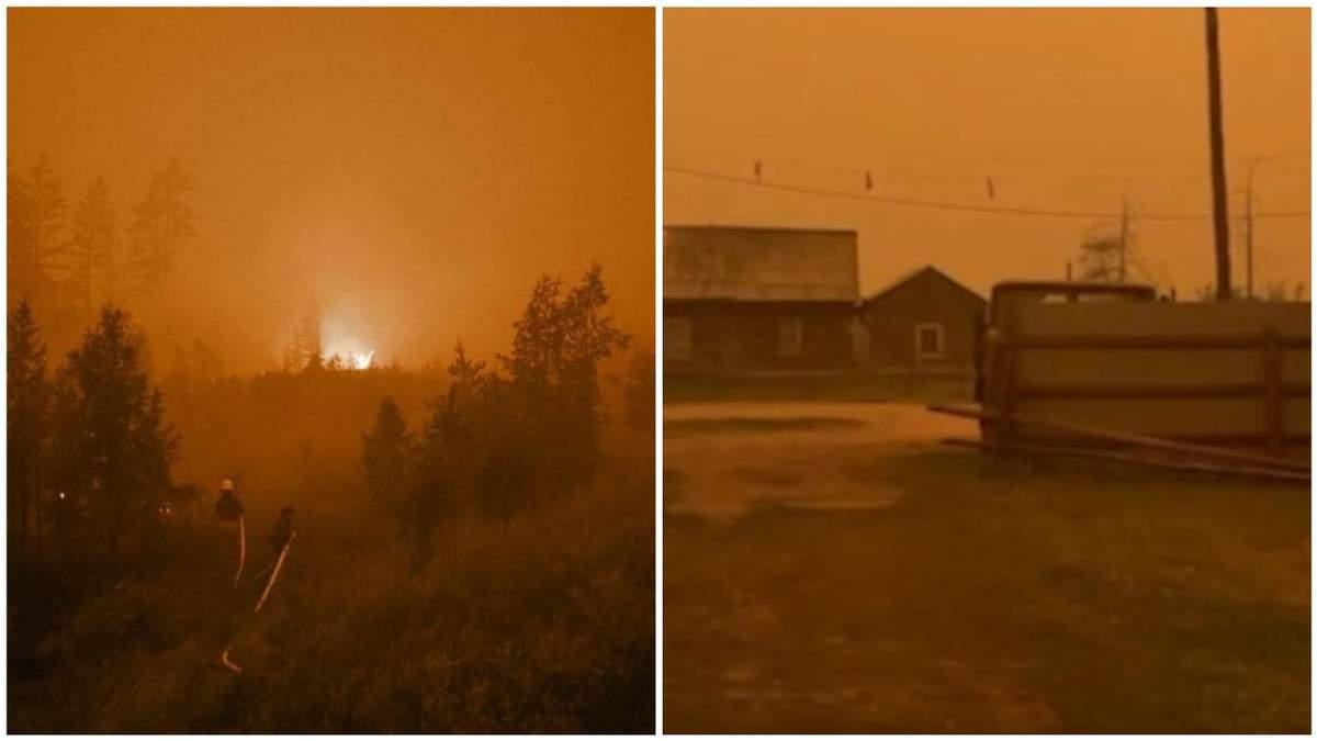 Сонце зникло, з неба падав попіл: у Росії вирують лісові пожежі