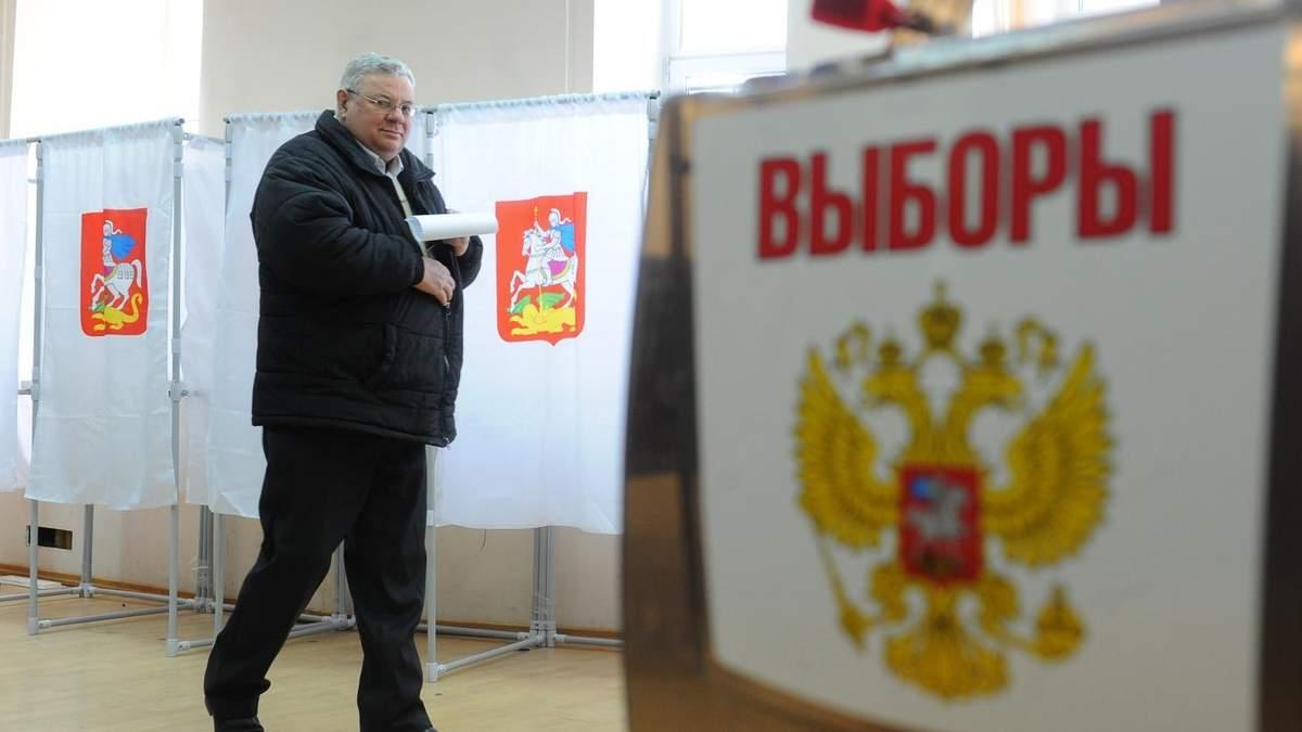 Как жители ОРДЛО будут голосовать на выборах в Госдуму