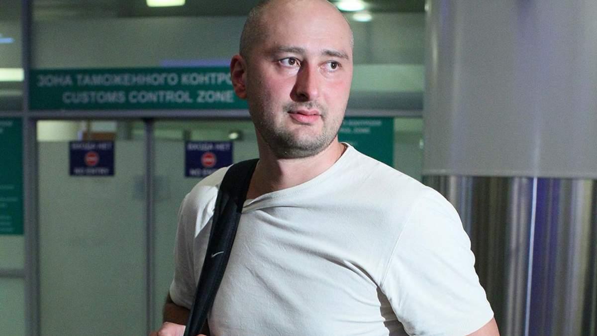 Бабченко помітив цікаву аналогію смерті Шишова зі своєю справою