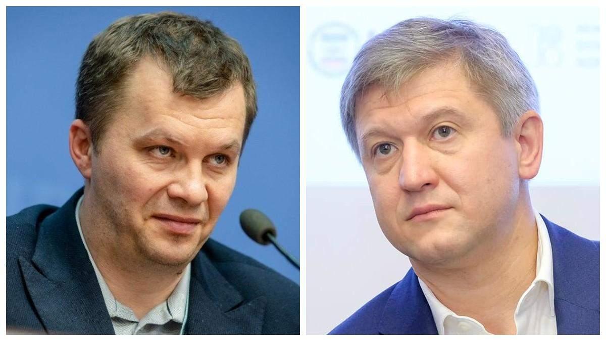 Милованов і Данилюк посперечалися і обмінялися стусанами