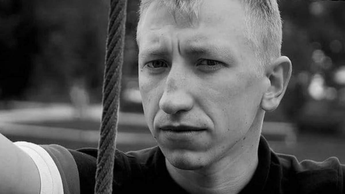 Це була показова страта, – друг Шишова про загибель активіста