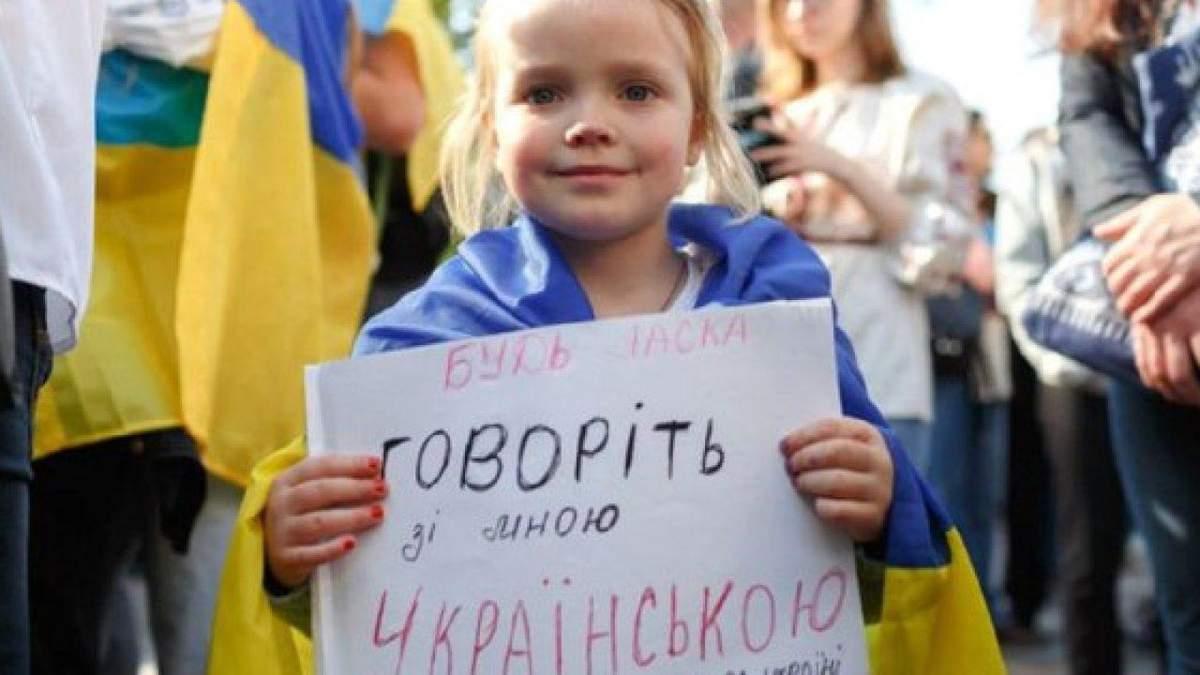 Война добралась до Киева: появился новый проект об украинском языке