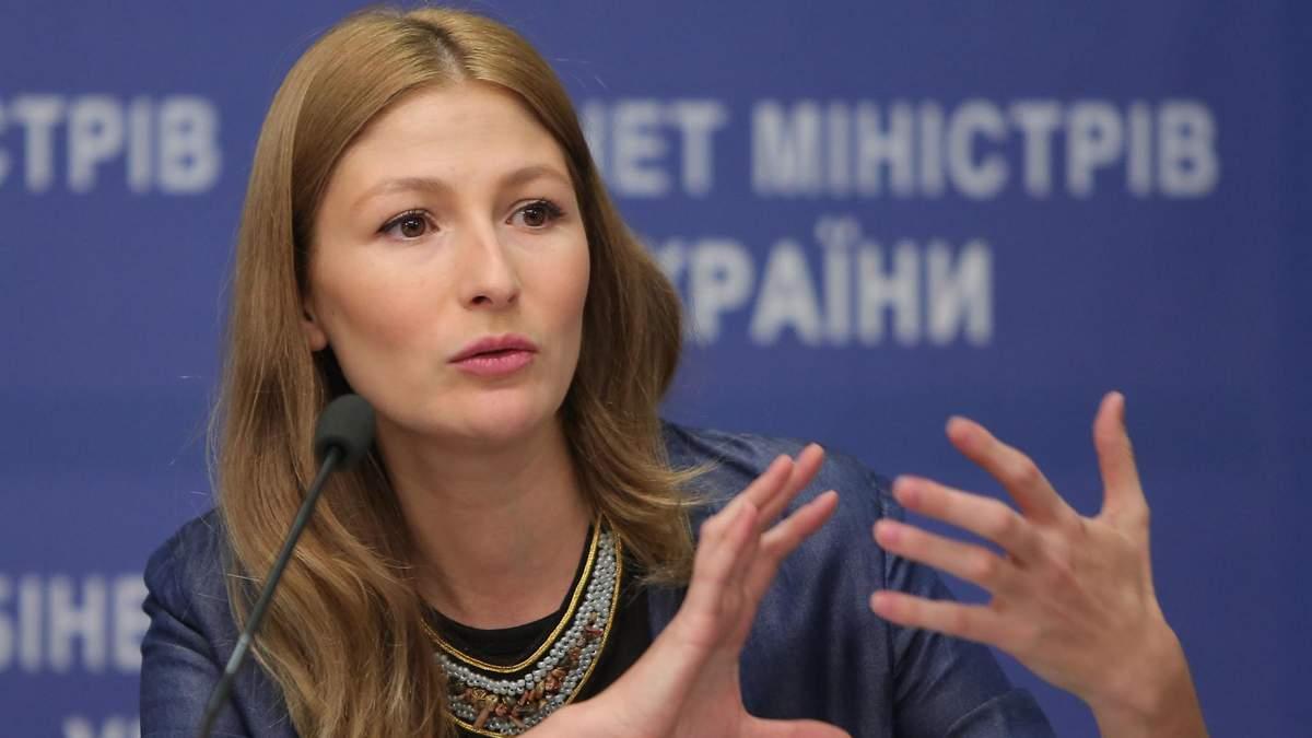 Україна хоче припаркувати Кримську платформу в рамках ООН
