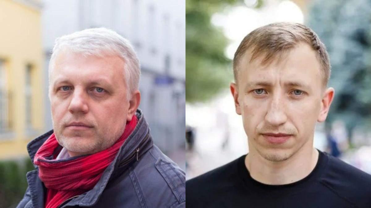После убийства Шишова все понятно с делом Шеремета, - журналист