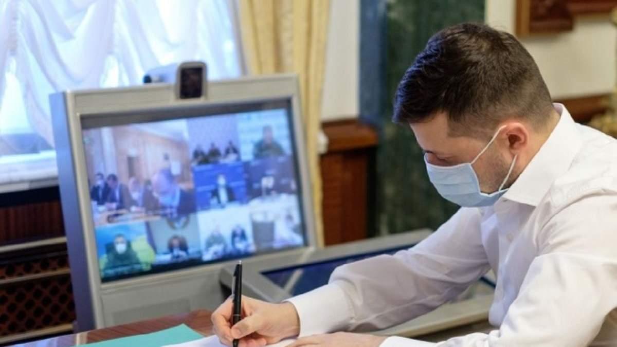 Зеленский подписал законы о деятельности Высшего совета правосудия