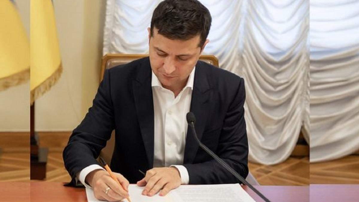 Зеленський підписав закон про відновлення роботи ВККС