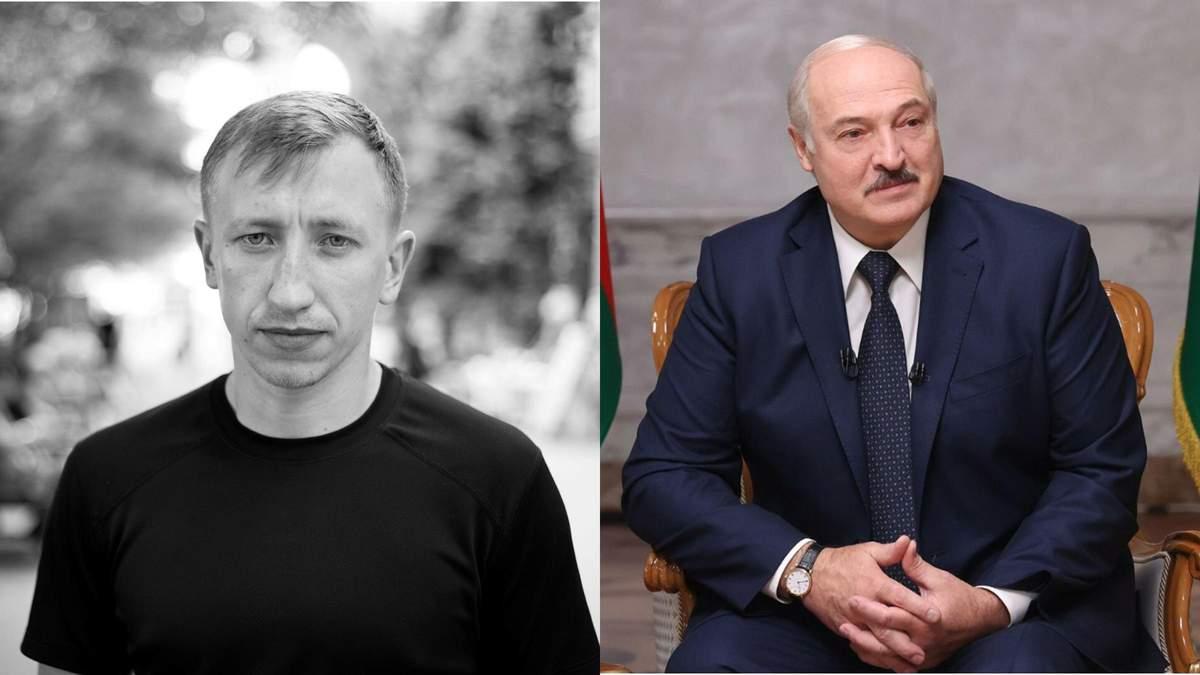 Бабченко о смерти Шишова: Вина лежит на Лукашенко