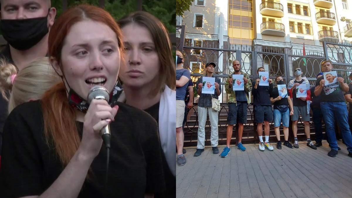 Пора взяти в руки вила, – дівчина Шишова закликала до нових протестів