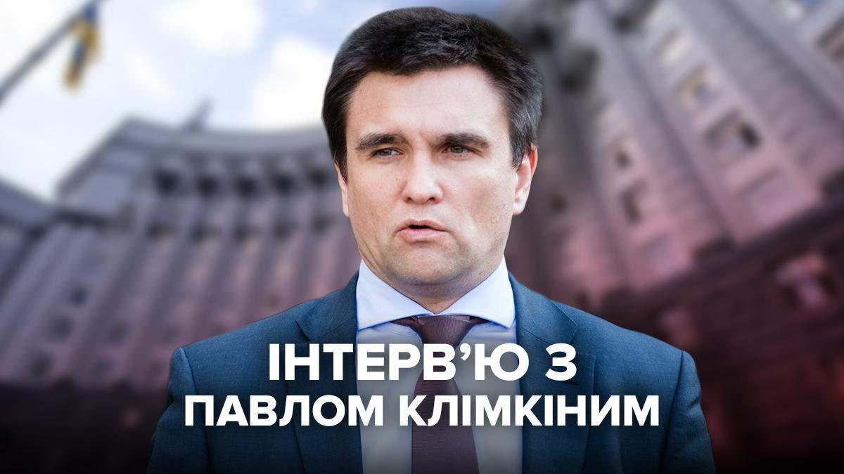 Интервью Павел Климкин о смерти Виталия Шишова и роли Александра Лукашенко