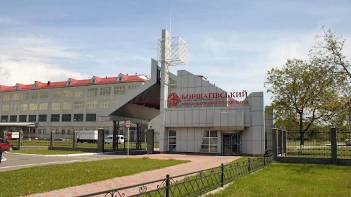 З Борщагівського хімфарм заводу вивели 56% фонду зарплати