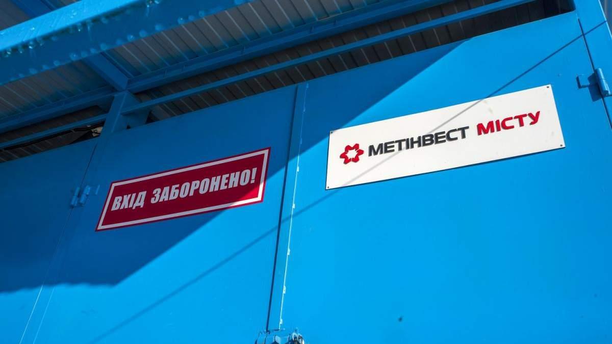 Спасение больных коронавирусом: Метинвест обеспечивает кислородом больницы Мариуполя и Покровска