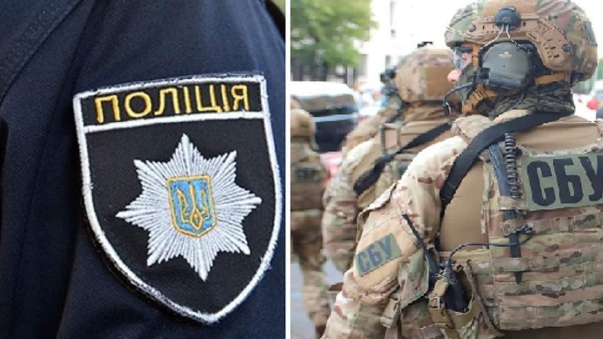 Зеленський доручив МВС і СБУ гарантувати безпеку білорусам