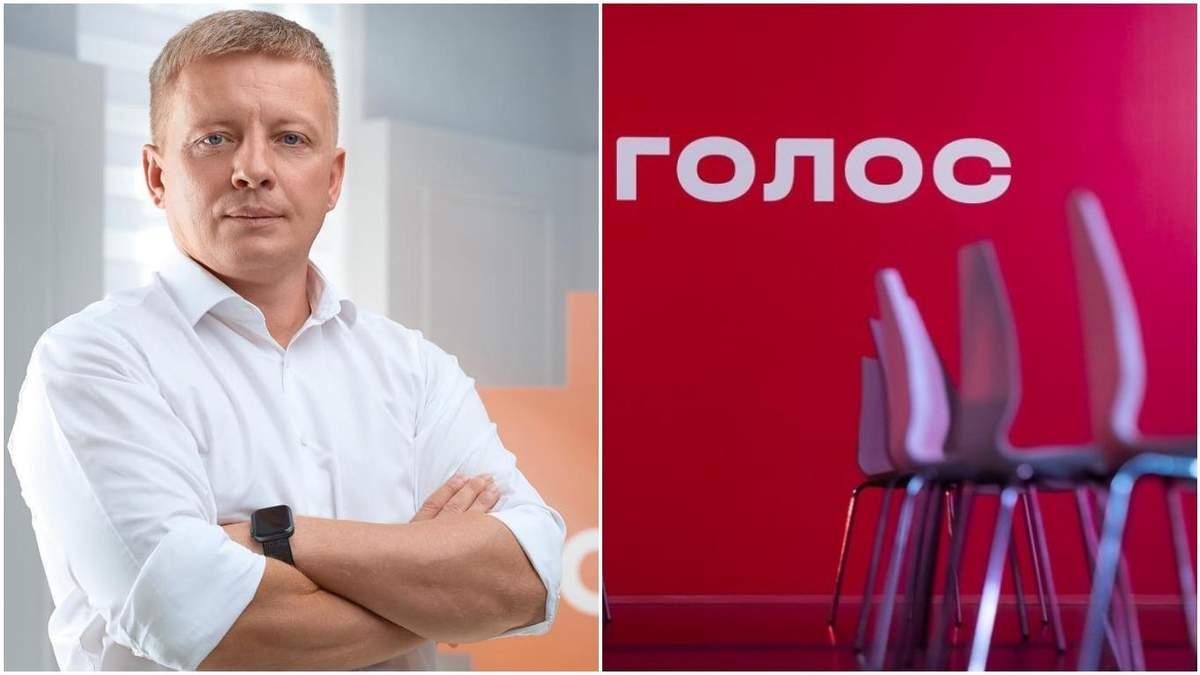 Глава Ивано-Франковского отделения Голоса Тищенко покинул партию