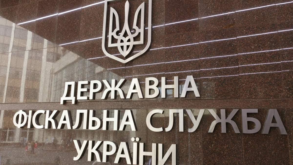 ДПС місяцями ігнорувала запити фіскалів: у ДФС розкрили деталі обшуку у податківців Київщини