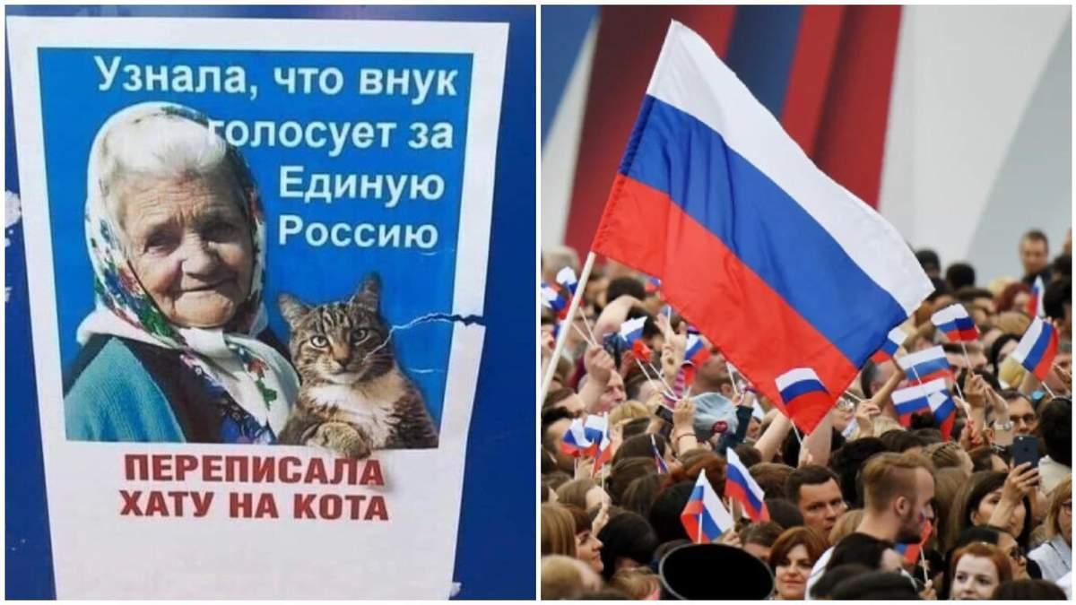 Россияне украли украинский мем о бабе и кота фото