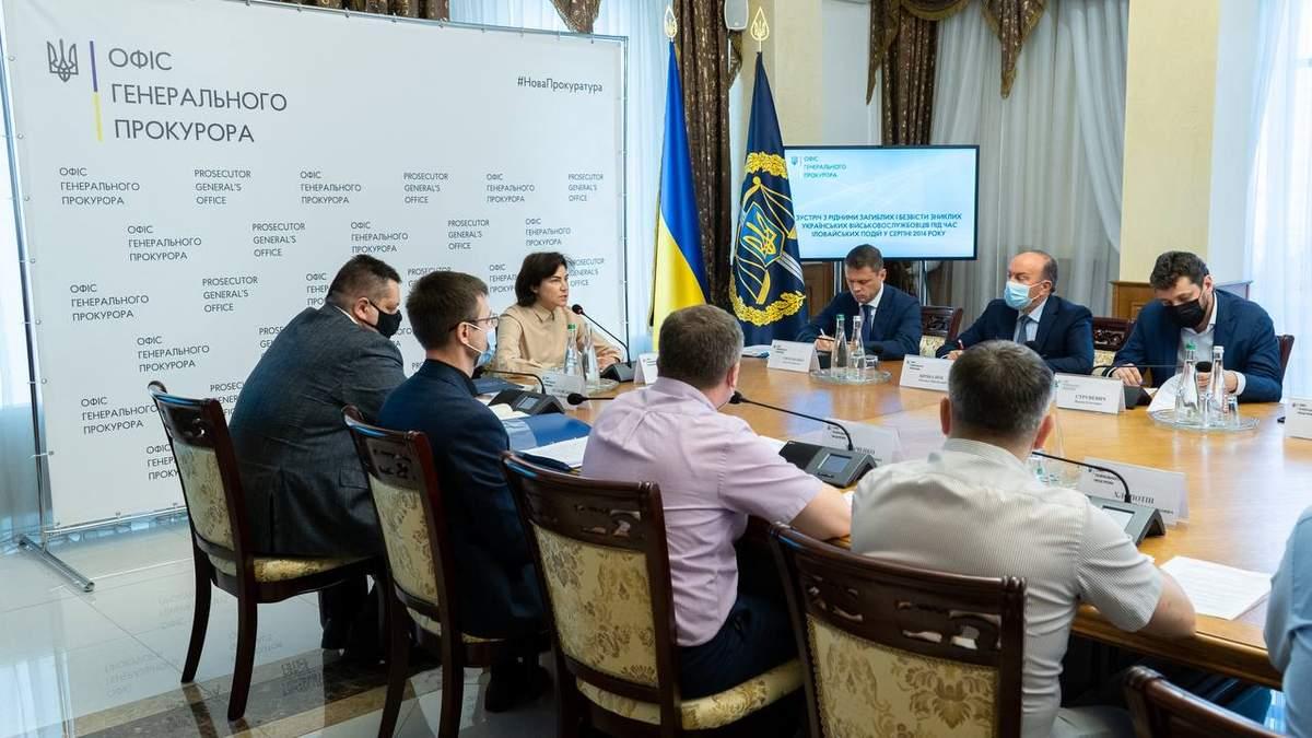 Офис генпрокурора рассекретит материалы дел о Иловайской трагедии