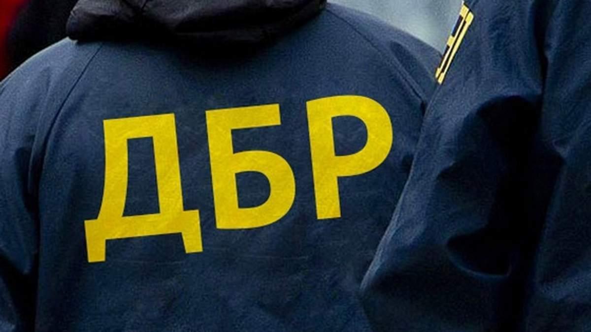 ГБР пришло с обысками в Минюст в деле о взятке